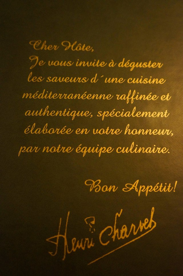 Welcome note from Chef Henri Charvet at Le Basilic (Mediterranean) restaurant in Cancun, Mexico